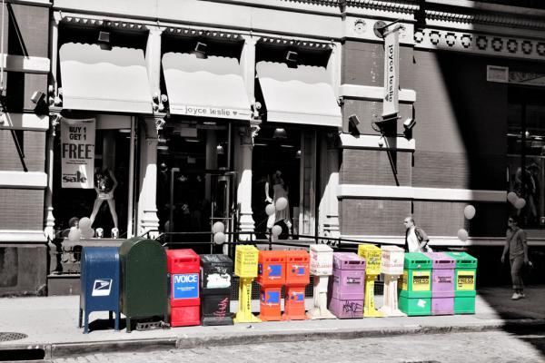 New York City: Bunte Zeitungsautomaten
